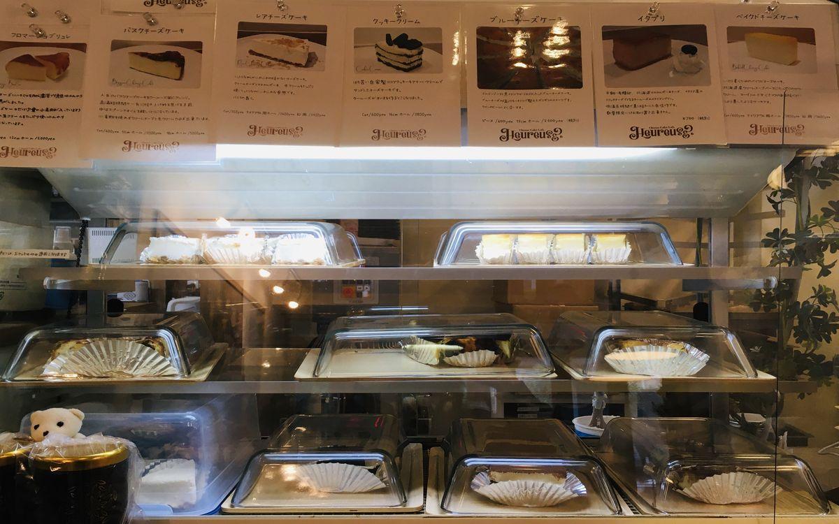 チーズケーキLabo 新百合ヶ丘『HEUREUSE』(ウールーズ)で食べる絶品バスクチーズケーキ