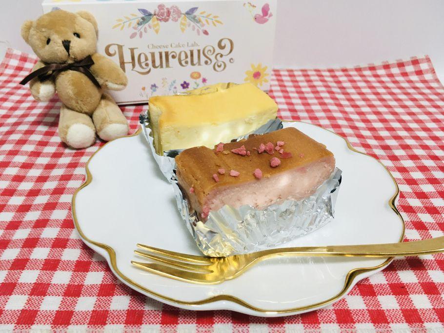 テイクアウトチーズケーキ