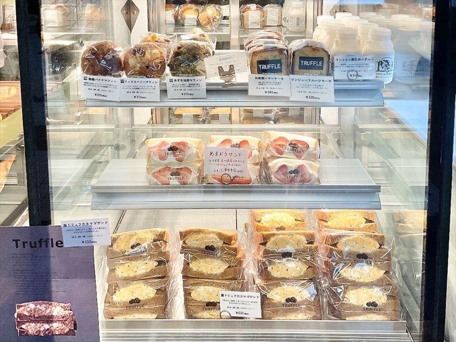 <Truffle mini(トリュフミニ)新橋>で贅沢パン♡ 人気No.1の「白トリュフパン」