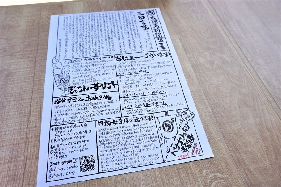 フルーツサンド専門店「ダカフェ」