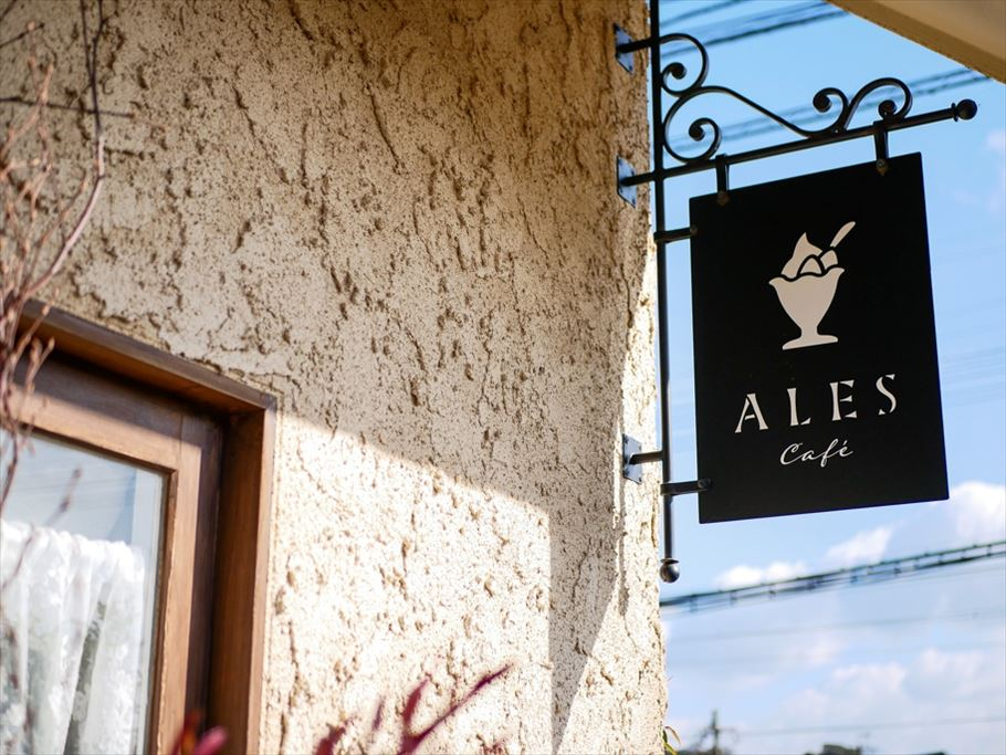 福岡小郡「ALES Cafe(アレスカフェ)」の贅沢あまおうパフェ