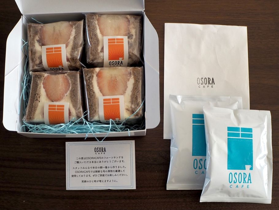 クリーミーでいちごがすぎる! オソラカフェ(OSORA CAFE)【西中島南方・南方】のボリューム満点2種類のいちごサンド