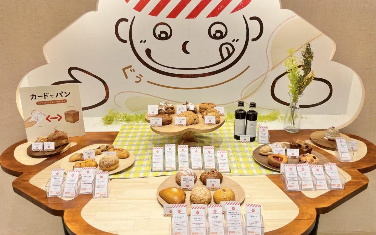 健康志向パンが買える!表参道で人気ベーカリーの姉妹店「ぱんとえすぷれっそと」が蒲田にNEW OPEN(連載:坂本リエの働く女子の街パン)