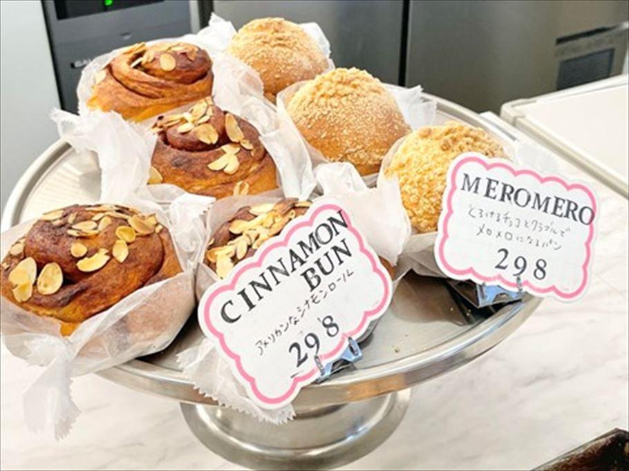 お腹も心も満たしてくれる見た目が可愛いアメリカンフード「Chigaya Bakery(チガヤベーカリー)」
