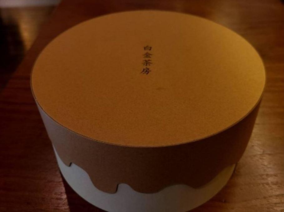 福岡県の白金、静寂の空間で香る【クラシッンパンケーキ】
