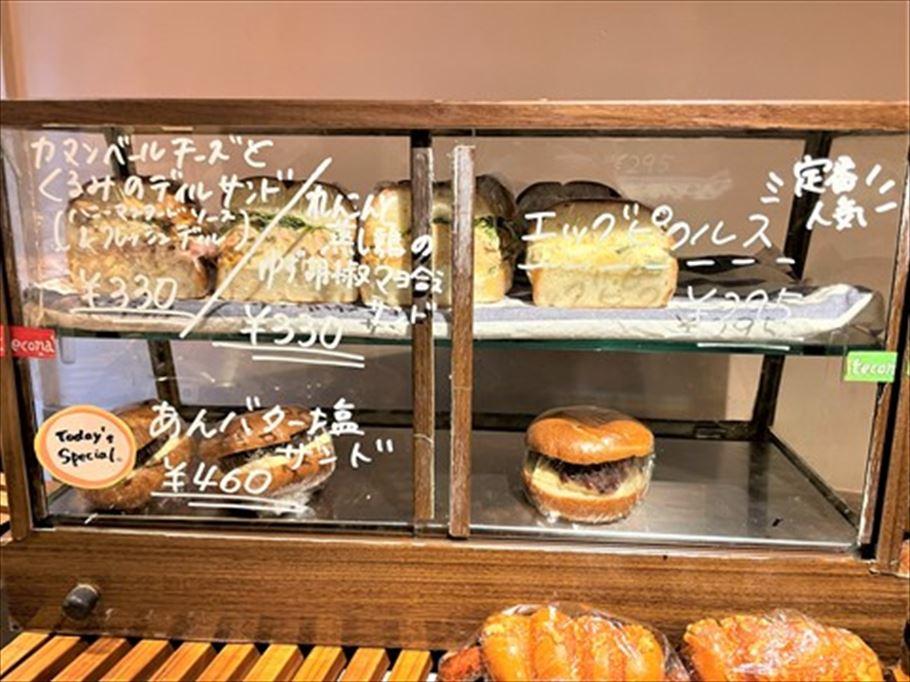 売り切れ続出!もちorむぎゅorふかの3つの食感から選べる「テコナベーグルワークス」で絶品ベーグルを堪能