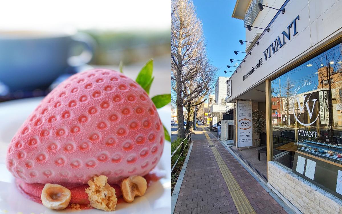 『都内で巨大なイチゴスイーツを堪能できるパティスリーカフェを紹介』【国立 Patisserie café VIVANT】