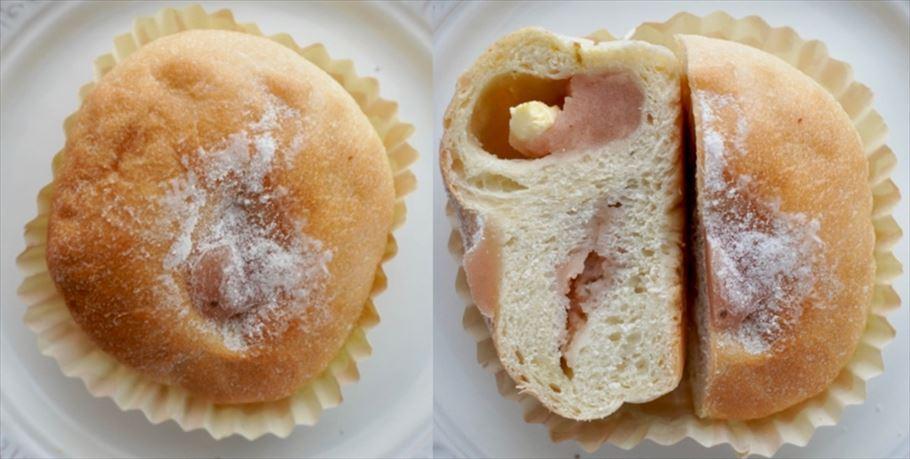 もはやケーキ''なベーグル特集!!パン&デリ de mage(兵庫・明石)通販でしか買えない、冷凍ならではの国産小麦の美味しさが詰まった、早春ケーキベーグルセット8種!!