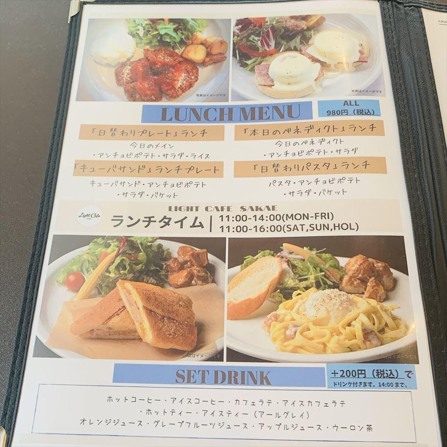 名古屋のオシャレ中心地 栄の矢場町エリアにある安定した人気を誇るパンケーキ店