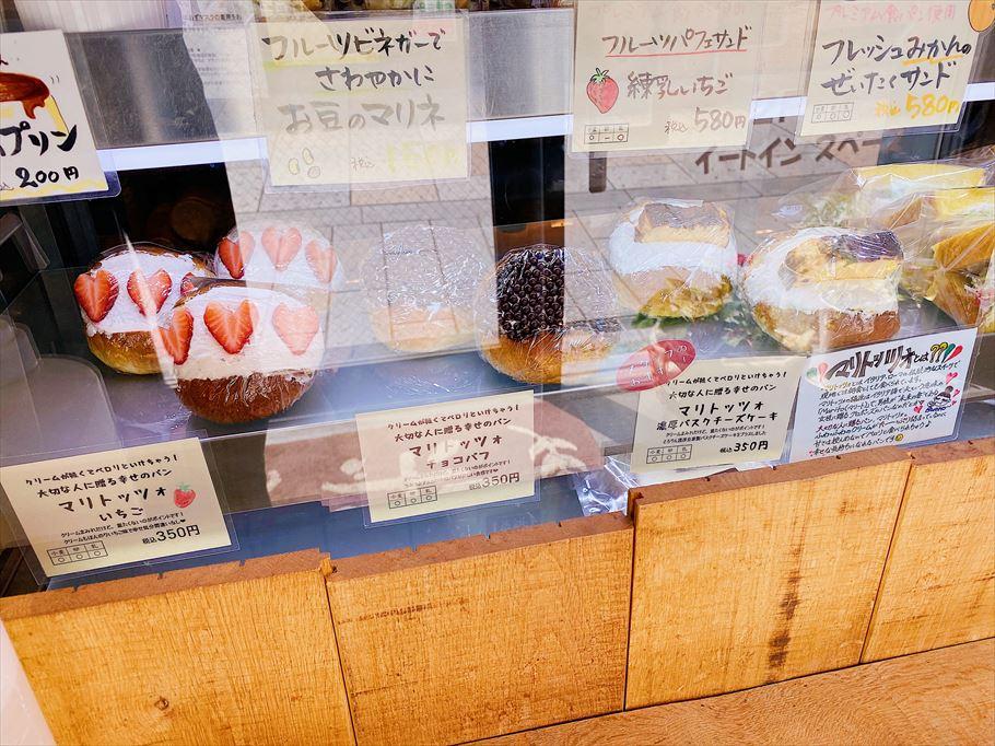 話題のマリトッツオが川越に!サンドイッチ専門店「サンドイッチパーラー楽々」