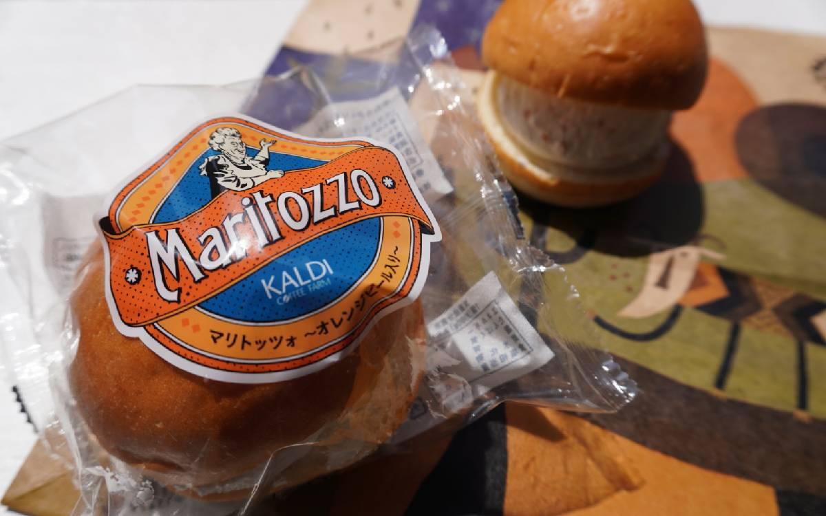 「カルディコーヒーファーム」オレンジピールが爽やかすぎる!話題のマリトッツォ