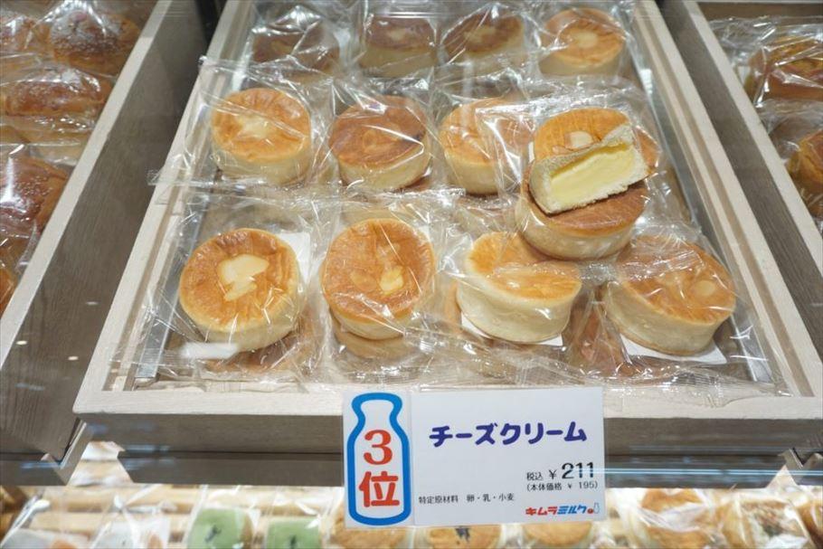 150年以上の歴史あるパン屋 木村屋の新業態!渋谷「キムラミルク」のあんぱんでほっと一息