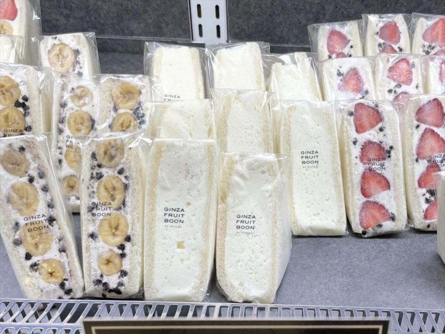 パティシエが作るフルーツサンド専門店「GINZA FRUIT BOON by Utsuwa」が有楽町イトシアにリニューアルオープン!300年続く老舗仲卸に選び抜かれた極上の果実のお味は…