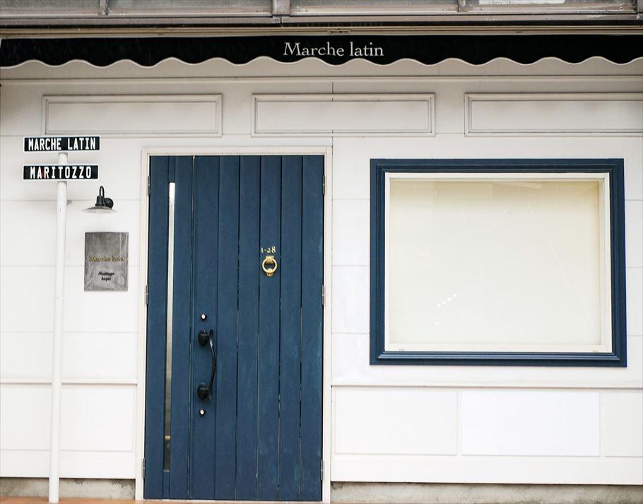 人気急上昇「マリトッツォ」熊本で行列必至の専門店!!「Marche latin」(マルシェラタン)熊本市桜町