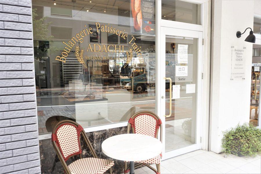 今年閉店。セーグルフリュイに恋をした!朝から行列ができる「ブーランジェリー パティスリー トレトゥール アダチ」(センター南)