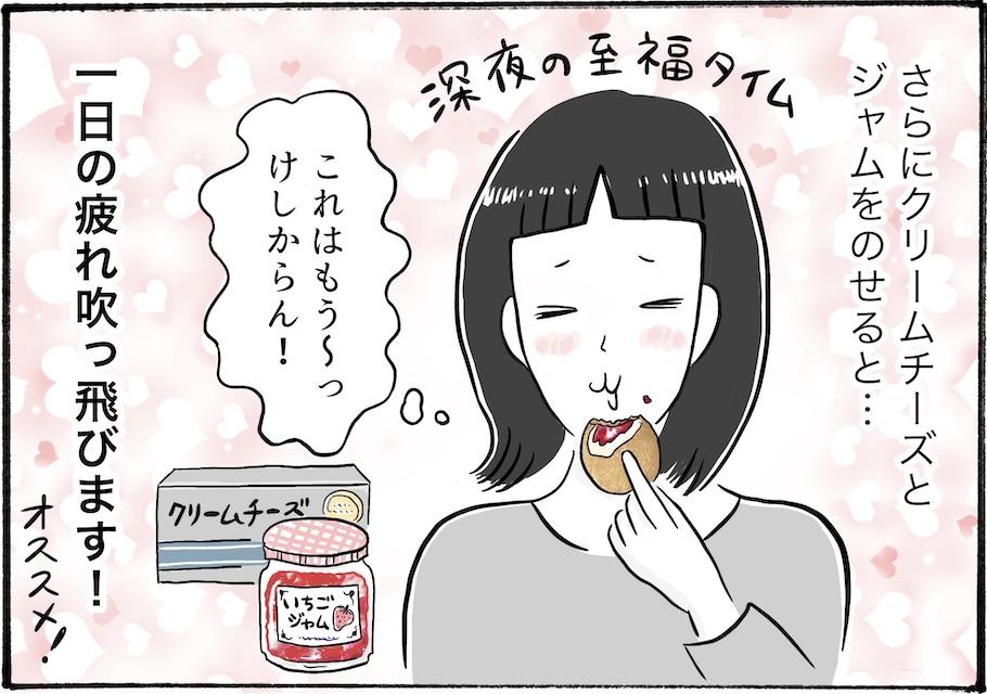 【日雇いまきこのごほうびプチプラスイーツ記】vol.3「東ハト ソルティ バター」洋菓子店級のおいしさの秘密とは⁉