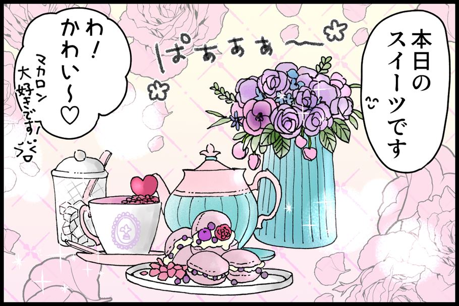 【オリジナル漫画連載】シェリーリリー「恋をしたらスイーツを食べに」vol.3恋を応援するスイーツとは⁉