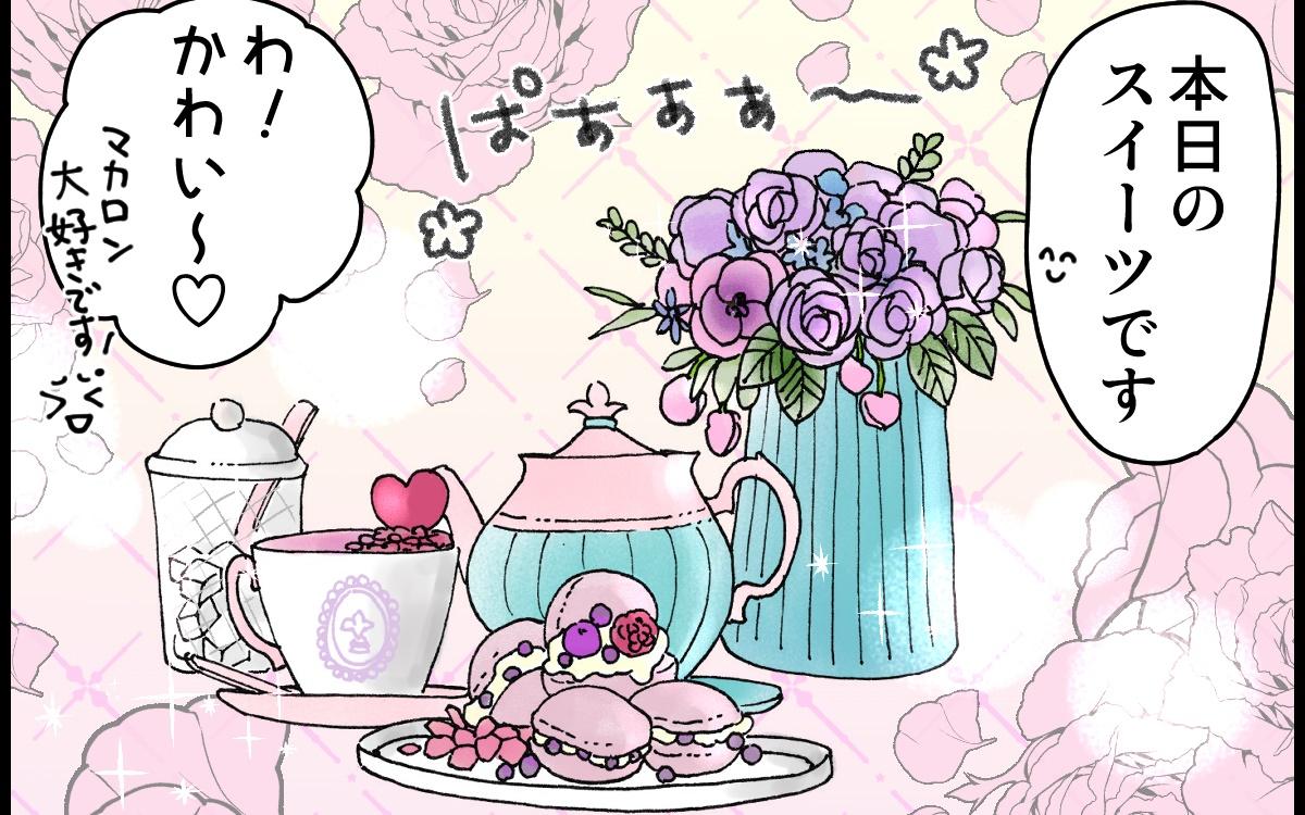 【オリジナル漫画連載】シェリーリリー「恋をしたらスイーツを食べに」vol.3恋を応援するスイーツとは