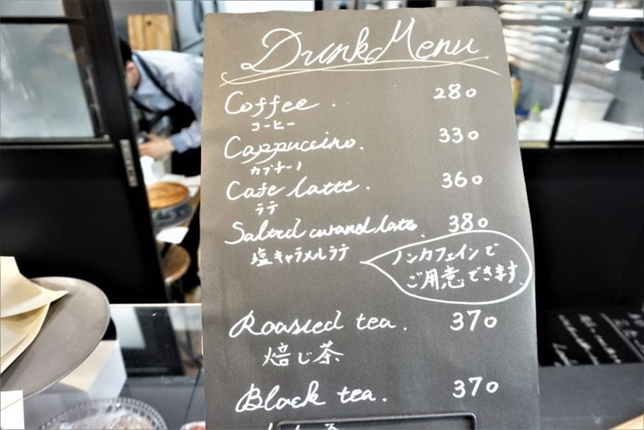 「Laekker(レカー)」本当は教えたくない!代官山にあるデニッシュ専門店の何度も通いたくなる理由とは?