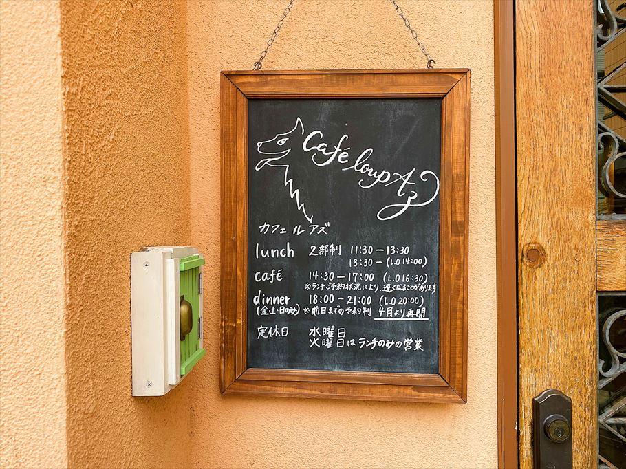 口から溢れるほどジューシー!腕利きのパティシエご夫婦が作る柑橘づくしのパフェ 「カフェ ル アズ」