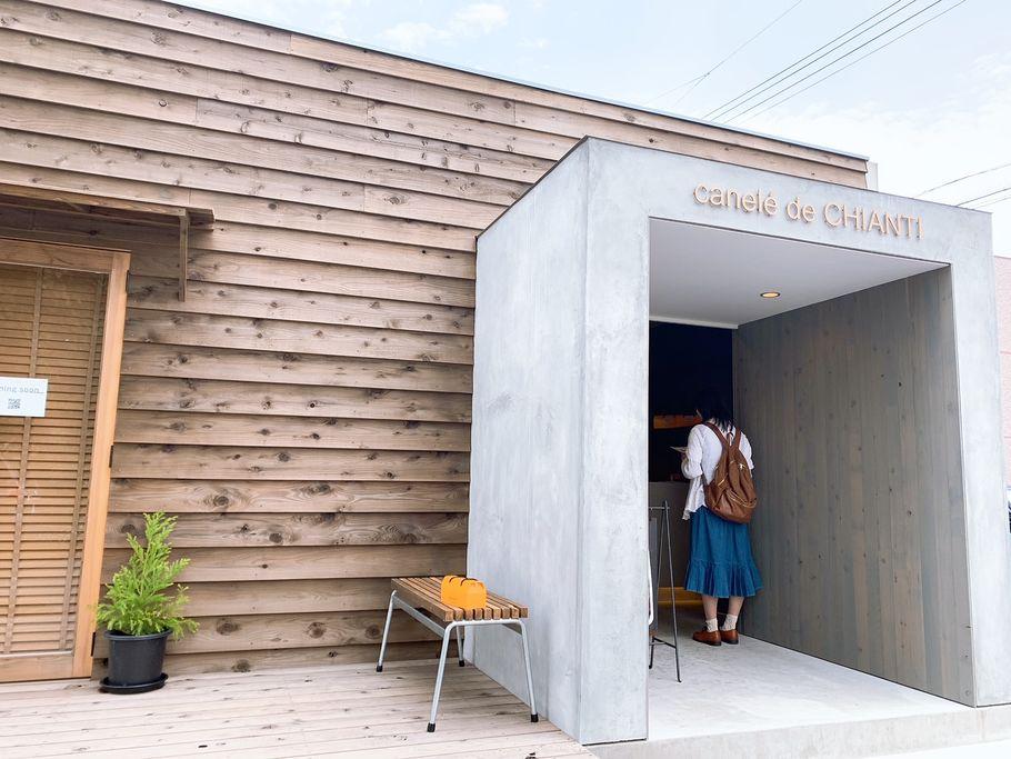 カヌレの博物館が新潟に!?オープンしたばかりの「Canelé de CHAIANTI」(カヌレ ド キャンティ)と味噌カヌレ
