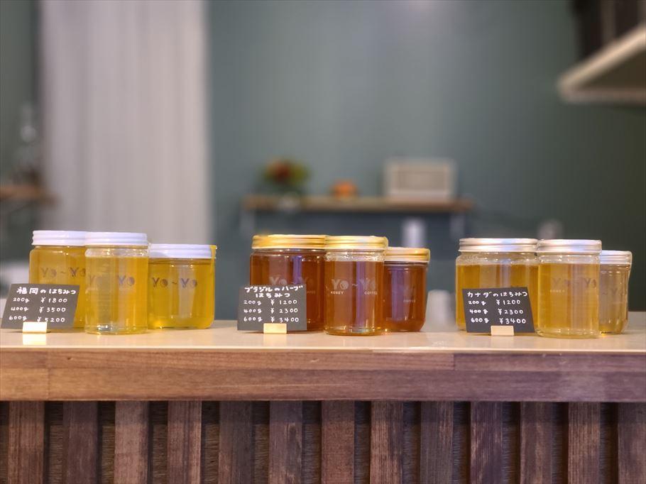 はちみつの優しい甘さに、心も癒されるお店「YO-YO蜂蜜と珈琲のお店」絶品蜂蜜ソフトクリーム