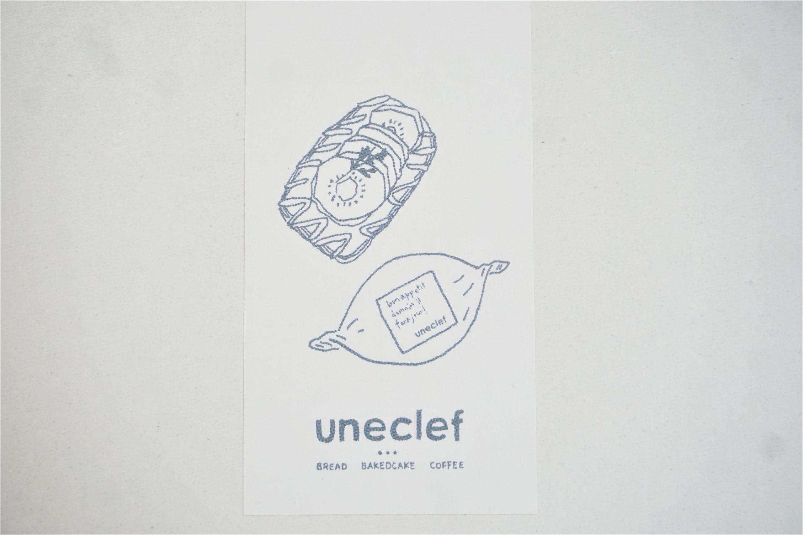 即完売!入手困難な豪徳寺「uneclef(ユヌクレ)」の焼き菓子セットをゲット。おうち時間のお供に