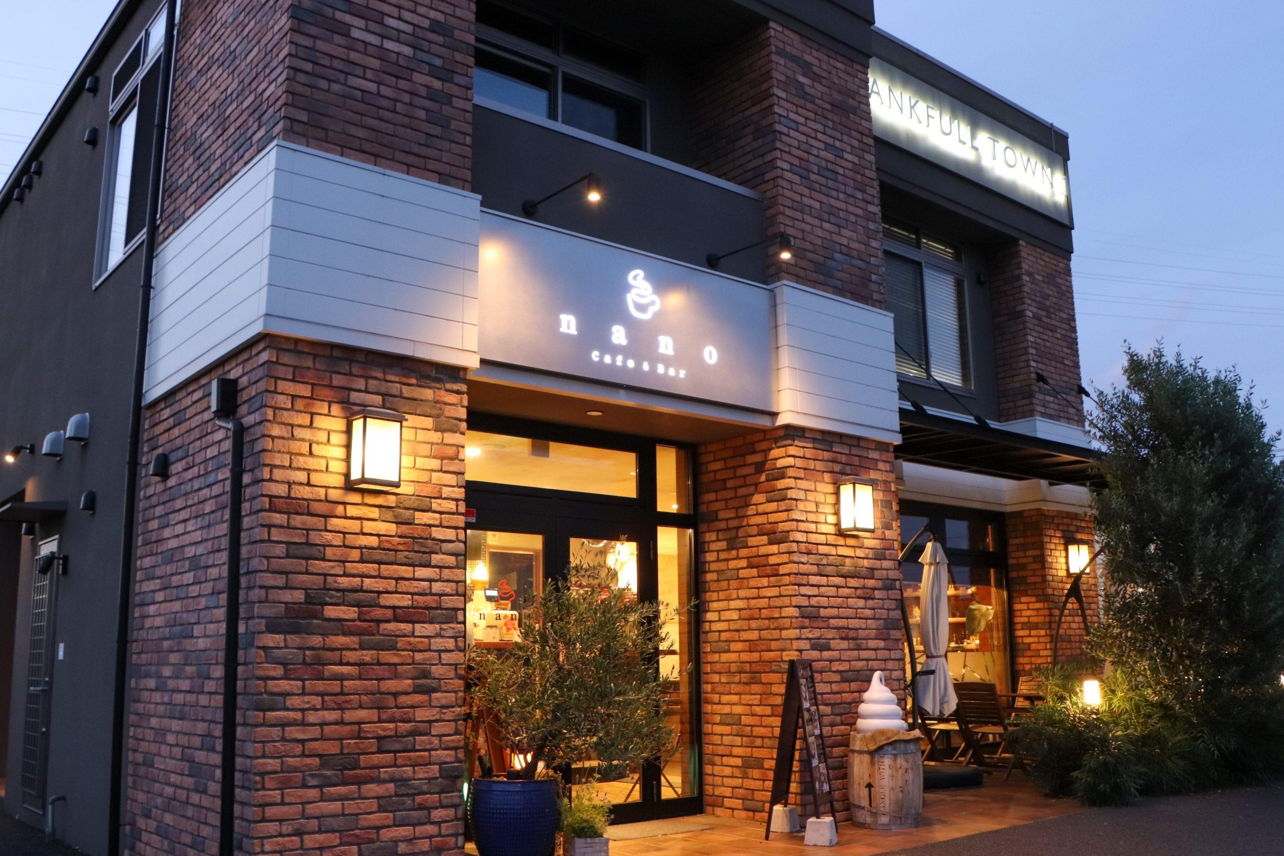 映えること間違いなし!見た目も味も贅沢な濃厚ご褒美ソフトクリームパフェが食べられる高崎市「Cafe&Bar nano」