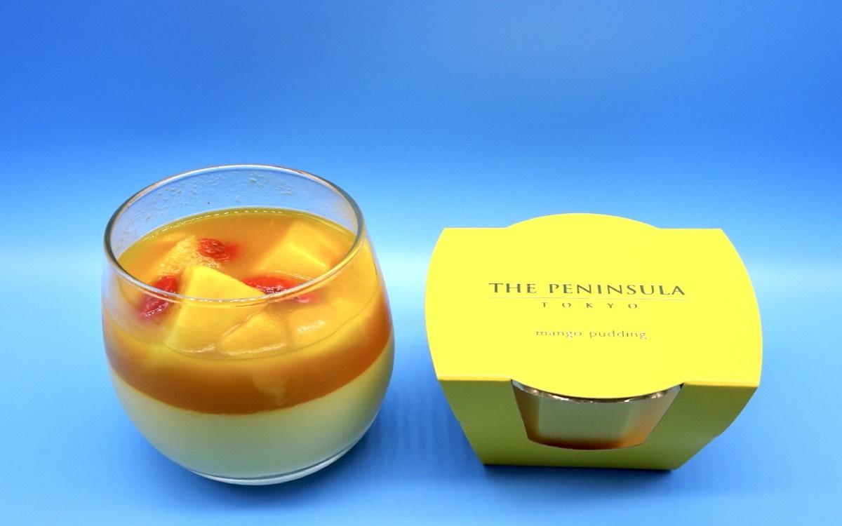 『ザ・ペニンシュラ東京』の極上のマンゴープリン、他のプリンとの違いは○○。絶大な人気を誇るわけとは!?