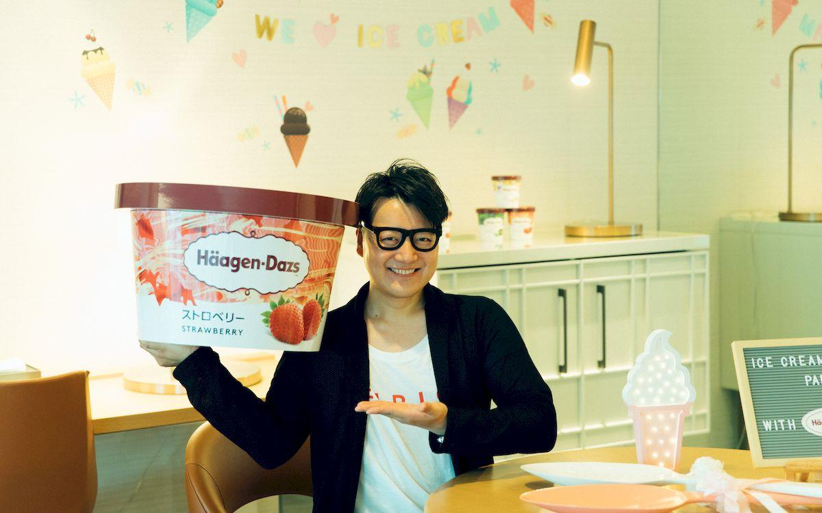 """1日「ハーゲンダッツ」食べ放題!? アイス研究家・シズリーナ荒井さんが、""""自腹で""""夢のようなプランを体験してきた"""