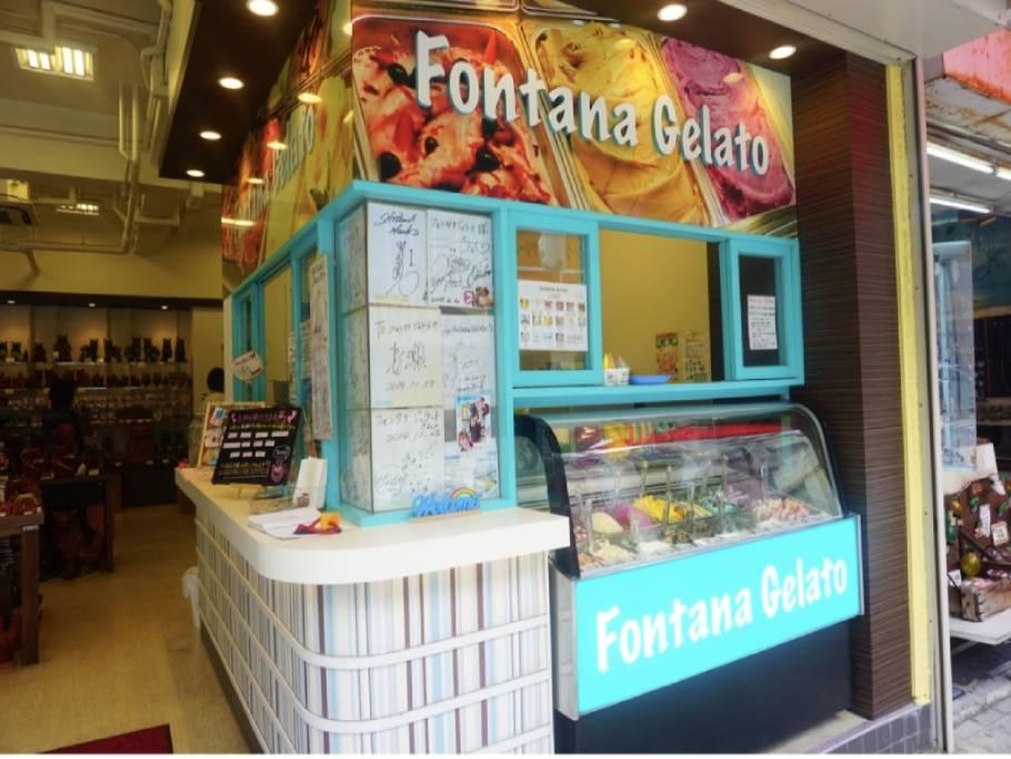 おうちで沖縄気分♪国際通りにある手作りジェラート店「Fontana Gelato」をお取り寄せしてみた。濃厚さがたまらない