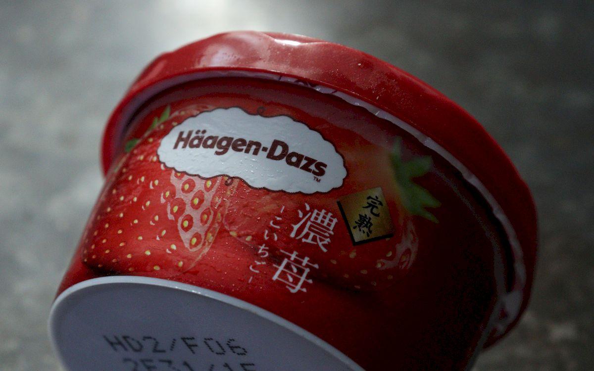 """ストロベリーと何が違うのか? 買わないと絶対損する。""""この夏限定""""ハーゲンダッツ「濃苺」(こいちご)の果肉に惚れて"""