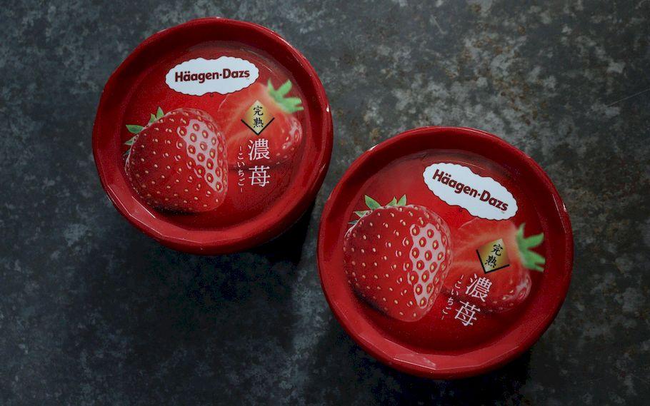 """ストロベリーと何が違うのか? 買わないと絶対損する。""""今年だけ""""ハーゲンダッツ「濃苺」の果肉に惚れて"""