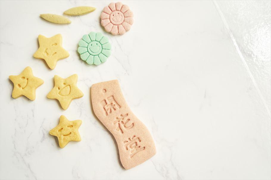 予約・入手困難なお菓子の世界vol.3食べるアートの世界「となりの開花堂」のクッキーの正体とは。
