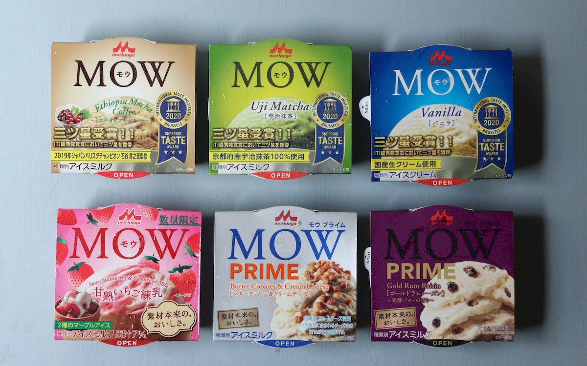 「MOW」を全制覇! TVで話題になったシリーズを全食べ比べリポート。あなたの知らない「MOW」の世界
