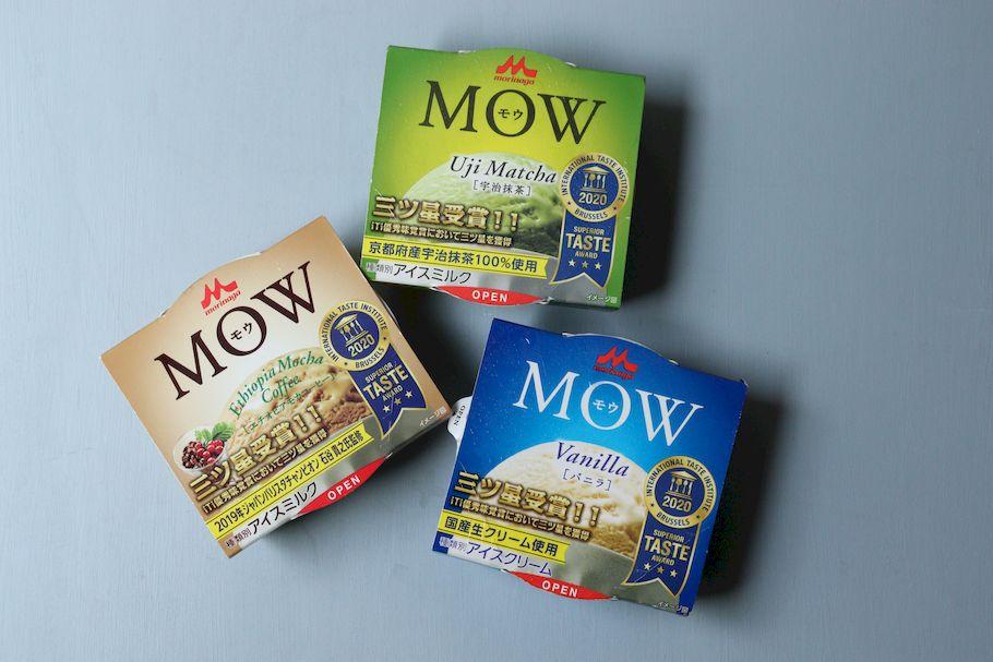 実は三ツ星まで受賞した、「MOW」を全制覇! TVで話題になったシリーズを全食べ比べリポート。あなたの知らない「MOW」の世界