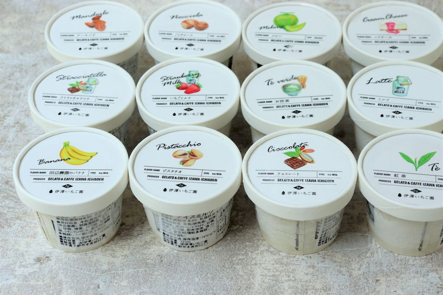 """苺農園「伊澤いちご園」が作り出す、魔法のジェラート。年間4000種以上食べる、アイス研究家・シズリーナ荒井さんの""""本当に美味しかった""""お取り寄せ④"""