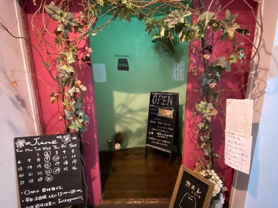 京都発【カヌレ】という名のカヌレ屋さん!? カリとろ食感がたまらない!! スイーツ好きが通うカフェ&バー