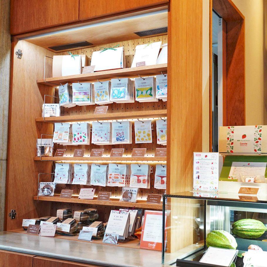 静岡初のクラフトチョコレート『Conche』。静岡愛とカカオのはなし・・・(後編)連載「チョコと人と、物語と」vol.04