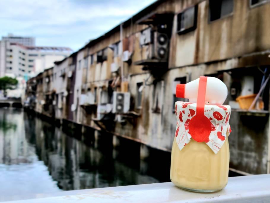 歴史ある旦過市場の物語を紡ぐこぶたのプリン【福岡県北九州市】