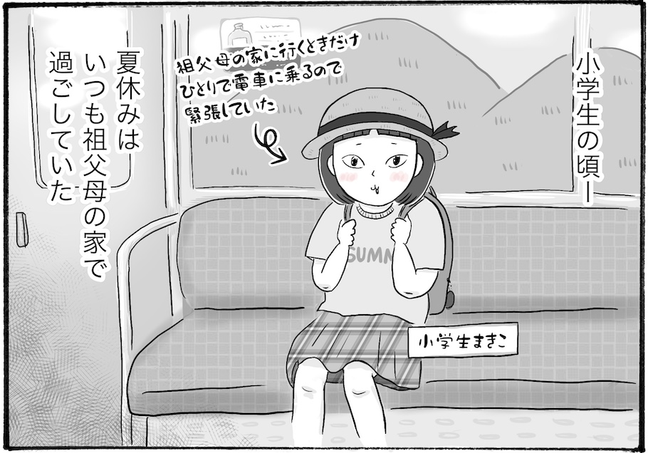 日雇いワーカーとして日々、色々な仕事をしているイラストレーター柿ノ種まきこさんの描き下ろし漫画連載! 今回は夏の特別版! 柿ノ種さんが夏になると思い出す、思い出のスイーツについてです。