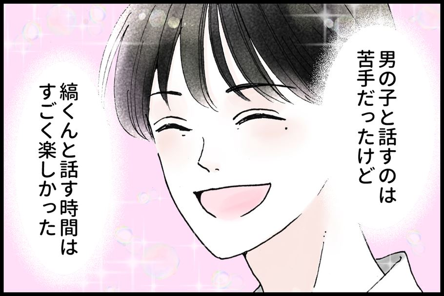 【シェリーリリー漫画連載】vol.7「恋をしたらスイーツを食べに」カレとはじめて話した日は…
