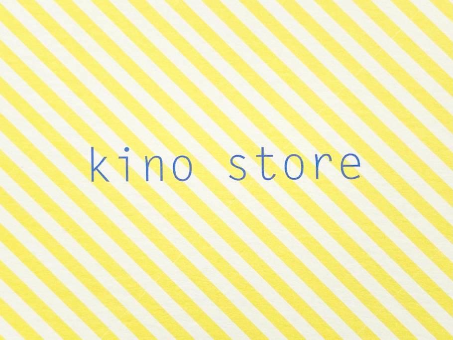 すぐ完売!沖縄「kino store(きのストアー)」の焼き菓子セット12個入りで送料込み3,700円って安すぎる!その中身を公開★