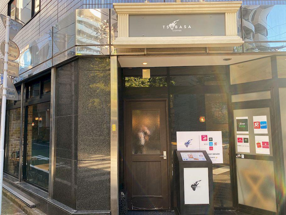 お椀の中からプリン⁉︎ 新宿御苑前にオープンしたコーヒーショップ 「TSUBASA COFFEE」の宝石のようなプリン