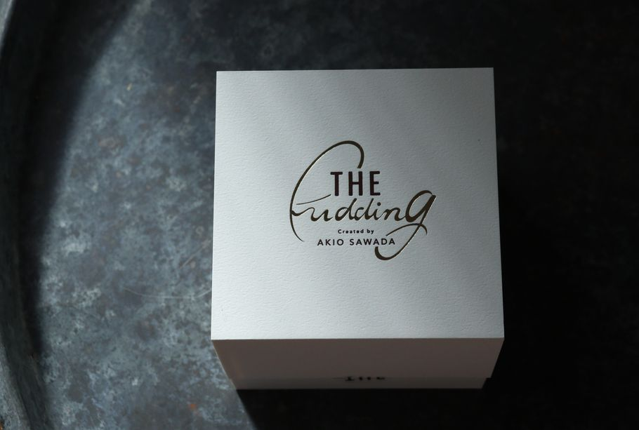 """毎回完売。幻かつ常識を覆す、プリンへの挑戦状。「THE pudding」は本当に""""プリン""""なのか?"""