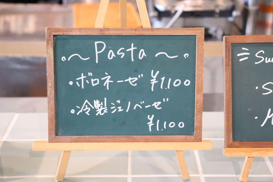 なぜ「ものづくり学校」でカフェを開いたのか? 人とモノ、食を循環させる「CYCLO(シクロ)」(世田谷)固定概念を覆す取り組みとは?