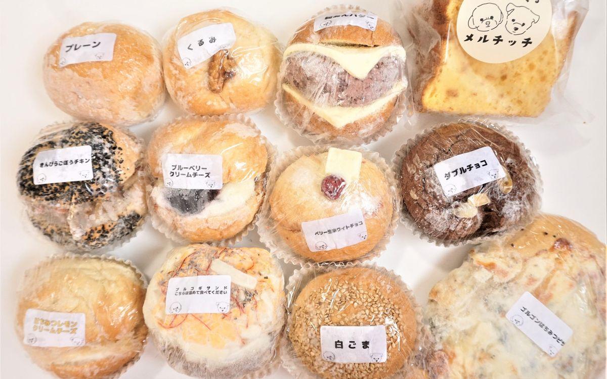 【お取り寄せ】函館が生んだおいしいが詰まったお店「おやつべーぐる メルチッチ」