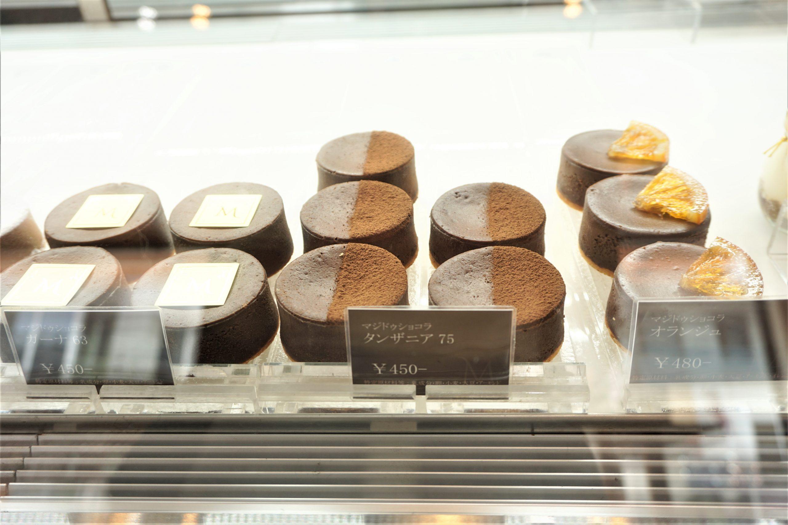 チョコの魔法にかかる!スイーツ激戦区自由が丘にあるチョコレート専門店「MAGIE DU CHOCOLAT」のプリンは一度食べると忘れられない味