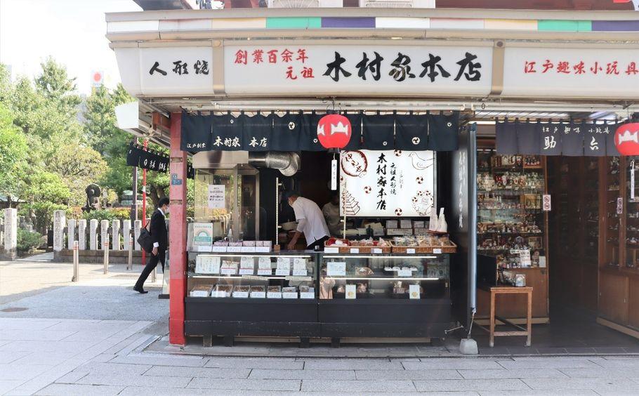 浅草で100年以上。今も昔も人形焼を焼き続ける「木村家本店」の味と歴史