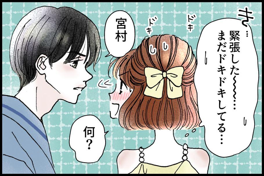 【シェリーリリー連載】vol.9あともう少しだけ勇気をください!「恋をしたらスイーツを食べに」